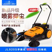 手推式掃地機無動力工業工廠倉庫物業車間吸塵清潔道路粉塵清掃車 免運DF