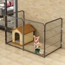 狗圍欄中大型犬特價不銹鋼帶廁所區家用室內外加高自由組合狗籠子