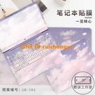 筆電貼紙筆記本電腦貼膜聯想華碩戴爾惠普外殼貼紙13.3/14/15.6寸保護膜【輕派工作室】