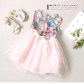 奢華珍珠項鍊歐式花卉紗裙小洋裝 (項鍊可拆) 背心洋裝 無袖 蕾絲簍空 花童禮服 公主洋裝