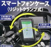 iphone11 pro samsung galaxy note 10 S10 plus摩托車導航座保護殼機車手機座車架