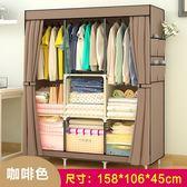 簡易衣櫃布藝收納塑料衣櫥組裝折疊經濟型加固鋼架管雙人衣服櫃子YYP