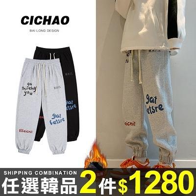 任選2件1280ManStyle加絨加厚大碼衛褲韓版運動休閒褲【08SB00167】