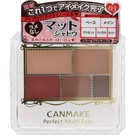CANMAKE 完美霧面眉影盤 503-03 另售 EXCEL PD DHC FANCL Cezanne