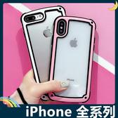 iPhone 6/7/8 Plus X/XS Max/XR 馬卡龍氣囊保護套 軟殼 壓克力背板 四角加厚氣墊 矽膠套 手機套 手機殼