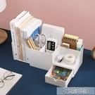 桌面置物辦公室桌面雜物整理架文件收納盒學生文具書桌桌上宿舍置物 快速出貨YJT