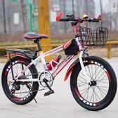兒童自行車20/22寸6-7-8-9-10-11-12-13-14歲童車男孩小學生單車『CR水晶鞋坊』YXS