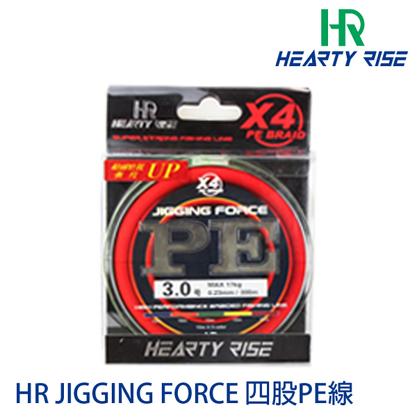 漁拓釣具 HR JIGGING FORCE 四股 300M #2.0 #2.5 #3.0 #4.0 #5.0 (PE線)