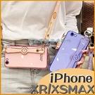 (附掛繩) 蘋果 iPhone XR XSmax iPhone X XS 簡約鐘錶造型腕帶殼 全包邊軟殼 防摔 影片支架 保護套 手機殼