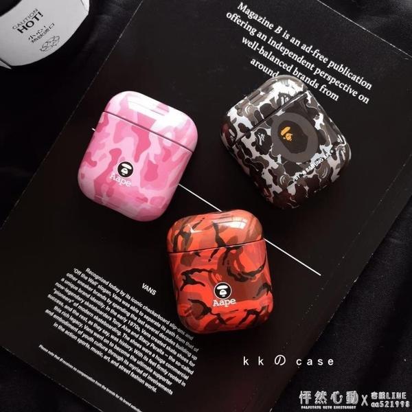 猿猴迷彩猿人頭Airpods1/2保護套蘋果耳機套硬殼套個性男女款  ◣怦然心動◥