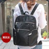 韓國設計高質感多收納防潑水後背包-Catsbag-31200508
