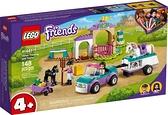 樂高LEGO FRIENDS 小馬訓練場和拖車 41441 TOYeGO 玩具e哥
