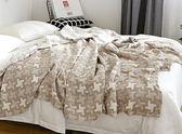 日本進口純棉紗布 午睡毯休閑毯空調毯