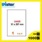 裕德 電腦標籤 1格 US4428-1000 一千張 一箱 三用標籤 列印標籤 (出貨/網拍/寄件/標籤貼紙)