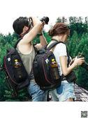 相機包 單反相機包攝影包後背佳能尼康戶外大容量防盜男女背包NewDawn806 JD 新品特賣