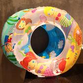 兒童游泳圈男童女童充氣救生圈