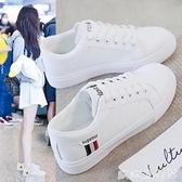 小白鞋 鞋子女2021新款休閒鞋百搭女鞋學生網面透氣小白鞋春夏季平底板鞋 歐歐