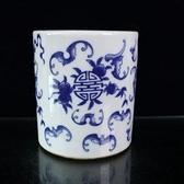 清晚期青花民窯福在眼前筆筒 古玩景德鎮仿古瓷器筆