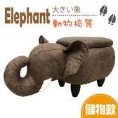 FDW【動物凳-大象】*免運現貨*超可愛大象動物實木動物凳/換鞋凳/小凳子/兒童卡通凳/穿鞋凳