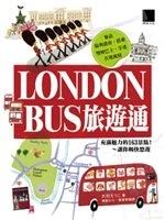 二手書博民逛書店 《LONDON BUS旅遊通》 R2Y ISBN:9789862015957│大村えつこ