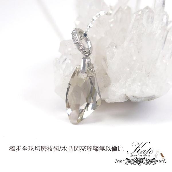 銀飾純銀項鍊 swarovski水晶 天落隕石 璀璨茶銀光 925純銀寶石項鍊 KATE銀飾