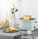 多士爐烤面包機家用2片雙面吐司機小型全自...