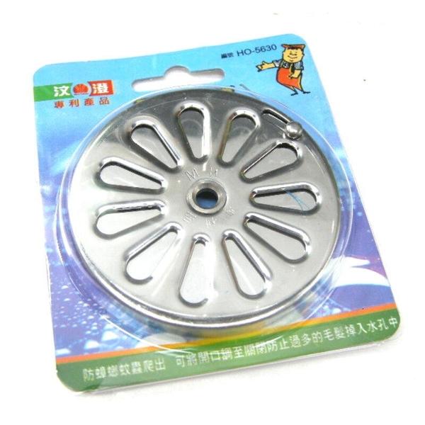 【DA242】不鏽鋼可調式排水孔上蓋HO-5630 防蟲、防臭 開關式 排水孔 台灣製 EZGO商城