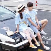 降價最後兩天-情侶T恤qlz情侶裝夏裝正韓新品中長裙子ins超火蕾絲連身裙女S-2XL淺藍色