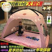 兒童帳篷寶寶兒童帳篷室內蚊帳床上公主游戲屋男孩女孩家用大玩具屋粉色jy