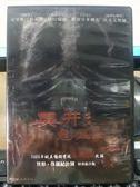 影音專賣店-D00-007-正版DVD-電影【異形鬼屋】-克利斯汀史萊特 泰拉蕾德 史蒂芬杜夫 馬克艾契遜