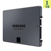 """【免運】SAMSUNG 1TB 1T【870 QVO】MZ-77Q1T0BW 2.5"""" SATA 6Gb/s SSD 固態硬碟"""