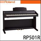 【非凡樂器】Roland RP501R 數位鋼琴 / 棕色 / 含琴架、琴椅、踏板 / 公司貨保固