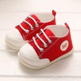 嬰兒鞋春秋6-12個月男童八九十0一1周歲女寶寶鞋子軟底公主學步鞋 艾美時尚衣櫥
