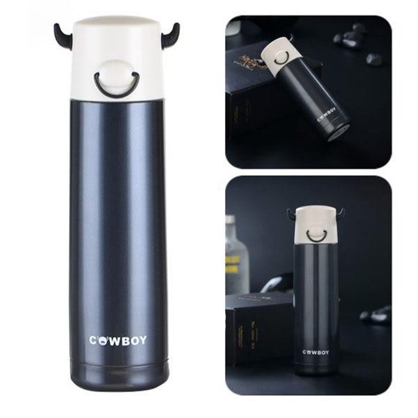 保溫瓶    自信牛角造型保溫瓶500ml 真空不鏽鋼 保溫 對杯 水瓶 【KCW072】-收納女王