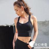 運動內衣-專業運動內衣女防震跑步高支撐瑜伽透氣夏季健身文胸-奇幻樂園