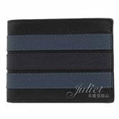 茱麗葉精品【全新現貨】COACH 26171 經典LOGO藍黑條紋六卡對開短夾.深藍