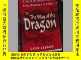 二手書博民逛書店英文原版罕見the way of the dragon by G