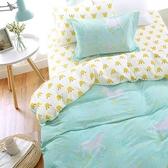 ☆加大薄床包薄被套四件組☆100%精梳純棉(6×6.2尺)《獨角獸》
