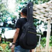 貝塔吉他包41寸琴包38民謠雙肩套40個性袋子木吉它加厚袋通用背包jy 7月新款89折爆搶