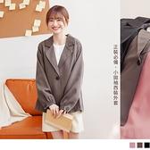 《EA3065》輕甜正裝.不易皺小拋袖西裝外套 OrangeBear