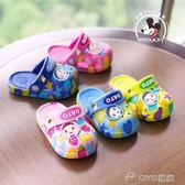 兒童拖鞋女夏季寶寶洞洞鞋0-1-2歲3男童幼兒小孩室內防滑包頭涼鞋  ciyo黛雅