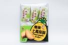 海龍王椰果土鳳梨酥210g/2盒【合迷雅好物超級商城】