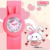 兒童手錶-兒童手錶小女孩指針式玩具卡通 提拉米蘇