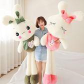 毛絨玩具兔子抱枕公仔布娃娃可愛睡覺抱女孩玩偶生日禮物韓國超萌 野外之家igo