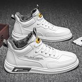 男鞋冬季新款潮鞋韓版潮流高幫男士加絨保暖棉鞋小白百搭休閒板鞋