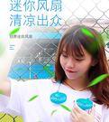 韓國掛脖子懶人運動小型電風扇靜音學生家用辦公便捷迷你usb充電 color shop