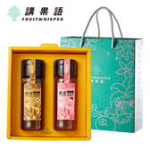 【講果語】蜂蜜禮盒組(2罐入)-濃郁龍眼蜜+黃金荔枝蜜