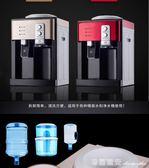 飲水機臺式配套過濾桶溫熱冰熱型飲水機過濾桶凈水器家用廚房 全網最低價最後兩天