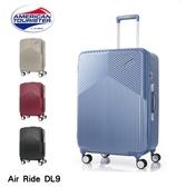 Samsonite 美國旅行者 AT【Air Ride DL9】29吋行李箱 顛覆傳統硬箱2:8 防盜雙拉鍊 抗震飛機輪