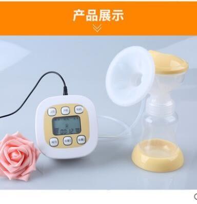 吸乳器 孕之寶吸奶器電動吸力大靜音自動催乳擠奶抽奶拔奶器產后按摩手動 韓先生